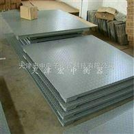SCS-3T地磅晋城500公斤电子地上衡