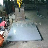 SCS-3T地磅滁州五吨地磅多少钱
