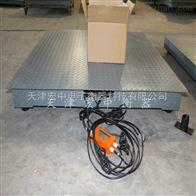 SCS-3T地磅张掖2000公斤小地磅》〔价格