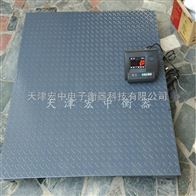 SCS型地磅乌鲁木齐2T电子地秤