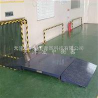 SCS-3T地磅巴彦淖尔3吨电子磅秤zui新价格