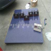 SCS-3T地磅吴忠500公斤电子[]地上衡