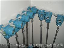 黑龙江温度变送器XWT139型技术引用