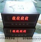 北京TDS-X322R1智能多點溫度巡檢儀-熱賣產品