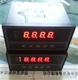 万能输入产品TDS-X322R1智能多点温度巡检仪
