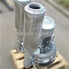 25KW环形高压鼓风机,旋涡式气泵厂家批发零售