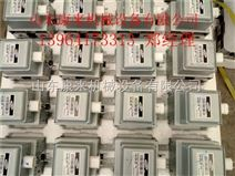 微波发生器磁控管微波设备配件