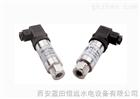 上海美控PTX1400精密壓力式液位變送器直銷
