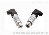 上海美控PTX1400精密压力式液位变送器直销