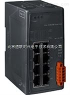 工业级以太网交换机8口千兆宽温型