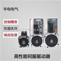 丰电电气单轴伺服控制系统