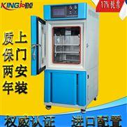 zui新步入式高低温试验箱测试标准