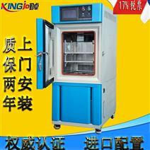 CK-80T北京高低温试验箱多少钱