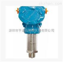 HTB401蓝宝石智能高温压力变送器