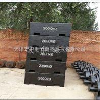 M1-1T砝码邵阳2T铸铁材质砝码价格
