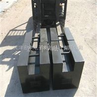 M1-1T砝码怀化1000kg叉条型砝码售价