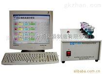 供应智能碳硫分析仪TP系列