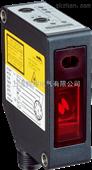 德国原装施克光电检测传感器WTB9-3P2411