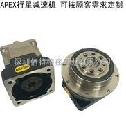 AT065FL1-APEX减速机
