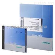 6ES7810-4CC10-0YA5-全新现货6ES7810-4CC10-0YA5 西门子STEP7 V5.5PLC编程软件
