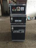 电焊条高温箱/ZYH-40自控远红外电焊条烘干炉