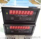 沈阳智能流量差压监测装置LJZ-2精品供应