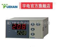 厦门宇电AI-208G温控器