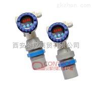 超声波液位计 两线制西安超声波液位传感器
