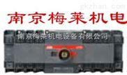 OT125FT4N2,南京梅莱机电供应瑞士ABB隔离开关,原装正品,假一罚十!
