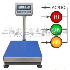 4-20毫安电子秤带打印4-20毫安电子秤