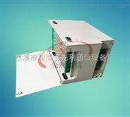 144芯ODF单元箱720芯机房ODF光纤配线架