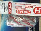 0160DN006BN4HC  HYDAC贺德克滤芯