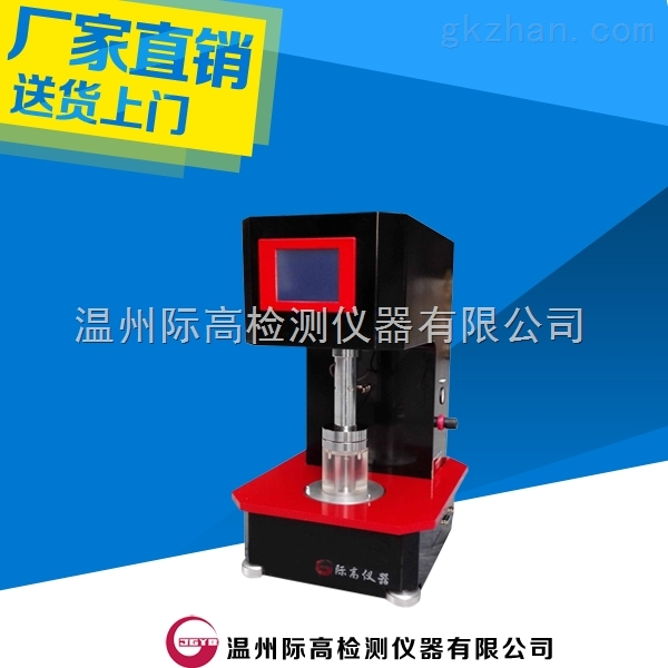 电子式气动胀破强度仪(气压式)