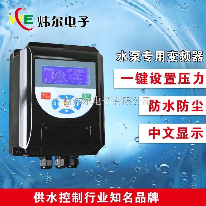 水泵定时流量控制器 水泵自动抽水控制器
