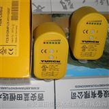 恒远示流信号器FCT-G1/2【流量开关厂家、价格】