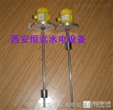恒远出口产品DJX-4/500电极式液位信号器