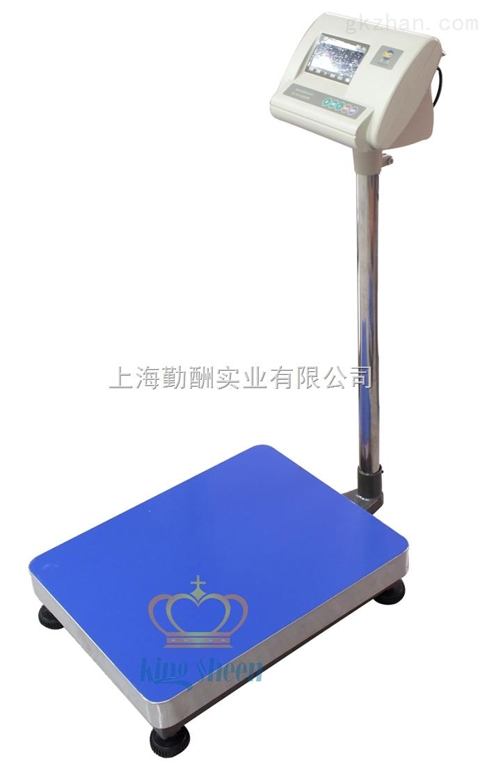 勤酬不锈钢带打印移动式台秤