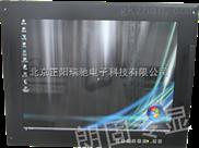 20.1寸舰载加固显示器