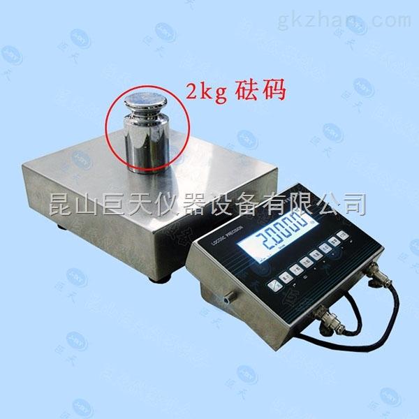 天津化工厂防爆秤,15kg不锈钢防爆电子称