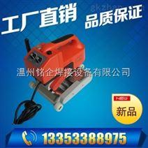 正品双缝爬焊机 土工膜防水板焊接机 排水板热合机特价包邮