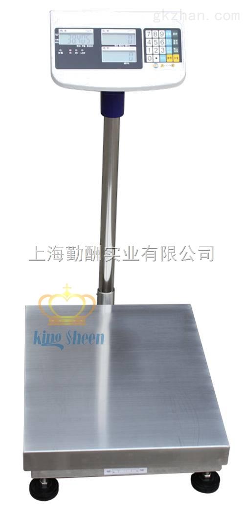移动式台秤上海勤酬冬季zui新款式上市了