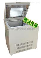 JDGZ-100W小容量光照恒温培养摇床