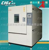 二手恒温恒湿试验箱(二手高低温交变湿热试验箱)带快温变功能