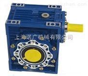 光伏专用/定制方法兰RV63-50-0.55KW蜗轮减速机