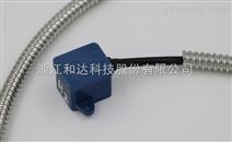 H2型霍尔传感器
