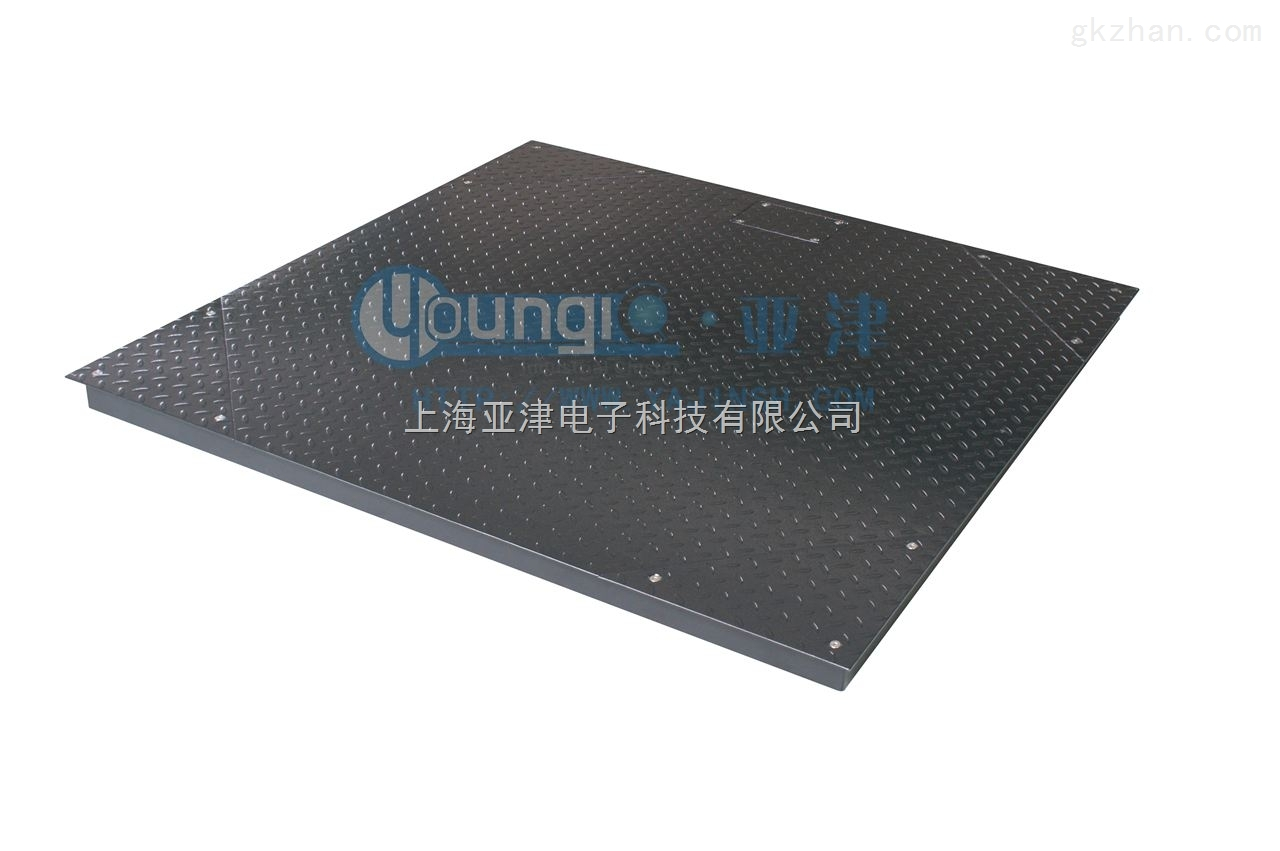 【亚津】1T单层小地磅化工车间行业专用上海地磅秤电子称