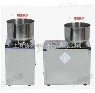 ZH250克白砂糖分装机