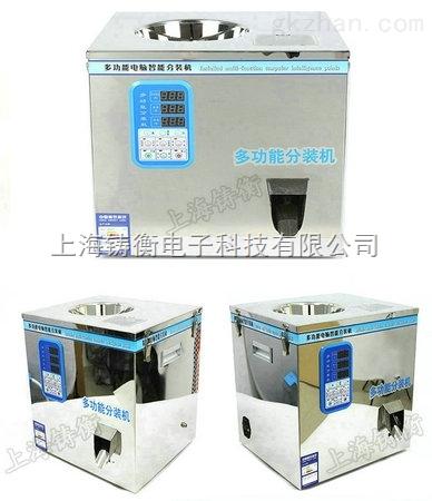调料包定量分装机