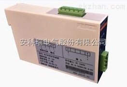 霍尔直流电压传感器