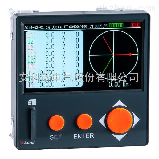多功能电能质量分析仪